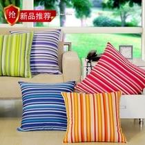 抱枕布艺软饰床上用品床头靠枕靠垫沙发枕套纤维嘉蓝广美婚庆现代 价格:67.00