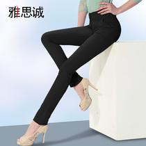雅思诚秋装新款韩版女裤休闲大码显瘦时尚小脚铅笔裤弹力长裤1863 价格:88.00