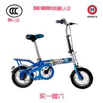 多省包邮儿童折叠自行车学生折叠车成人学生车儿童自行车 价格:248.00