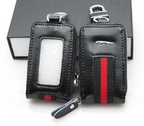 捷豹钥匙包 JAGUAR 真皮钥匙包  XJ XF遥控钥匙包 带天窗 包邮 价格:52.00