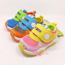 阿曼迪网布板鞋儿童韩版男女童运动鞋春秋宝宝休闲鞋532 价格:49.00