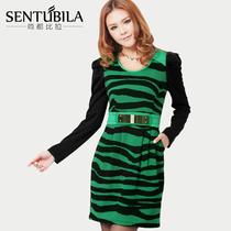尚都比拉2013秋装新款修身女装 秋冬款长袖打底衫长袖连衣裙 价格:149.00