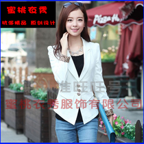 尤麦红凯贝尔素言素麻衣品米祖2013秋装新款女装正品韩版修身西装 价格:178.00