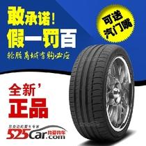 米其林轮胎235/40R18 Pilot Sport PS2 91Y N4 保时捷911奔驰E55 价格:1780.00