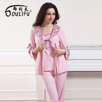 纯棉绣花三件套家居服 都利夫绣花系带荷叶袖粉色长袖家居服睡衣 价格:99.00