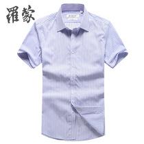 特价罗蒙短袖衬衫男士商务休闲短袖衬衫男衬衣新款男短衬【16色】 价格:99.00
