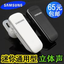 三星苹果iphone4s/5小米2无线htc通用型蓝牙耳机正品立体声一拖二 价格:65.00