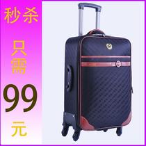 拉杆行李箱万向轮 拉杆箱登机箱子男女 旅行箱包20寸24寸手拉拖箱 价格:99.00