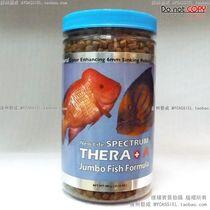 美国施彩 NEWLIFE抗体神仙鱼巨粒Thera+A Jumbo Fish海水饲料粮食 价格:92.00
