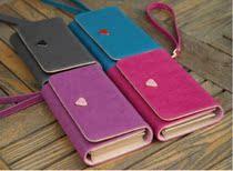 步步高X1保护皮套天语D5600手机壳D5800 E61 A168钱包T789左右翻 价格:31.85