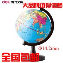 新品得力3032 地球仪 直径14.2cm高清政区 标准教学地理 包邮 价格:22.80