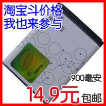 包邮诺基亚BL-5B原装5320电池5300电池6120c电池5200手机电板3230 价格:5.00