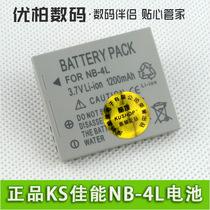 KS佳能NB-4L 电池 IXUS 70 75 80 100 110 120 130 IS 115 220 HS 价格:25.00