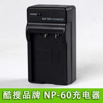 Kushop 索尼 DV520充电器 松下 AV25充电器 恒动 HD600H 充电器 价格:20.00