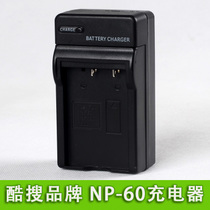 Kushop AIPTEK爱普泰克AHD-2S VS-2 VS2 AHD-3 V5V摄像机充电器 价格:20.00