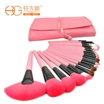 包邮波比布朗系列化妆刷套装专业套刷化妆工具彩妆刷子全套化妆扫 价格:29.00