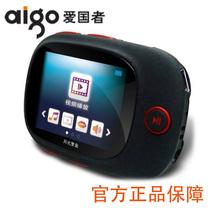 aigo/爱国者F100 带FM可浏览图片电子书手腕式 MP3 正品 联保 价格:149.00