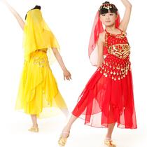 菩�q新款儿童肚皮舞表演出套装印度舞蹈练习服装少儿民族服四件套 价格:76.00
