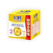 【不参加活动】飞鹤飞帆2段婴幼儿配方奶粉1200g盒装 价格:181.00