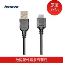 正品 联想手机I909\I906数据线联想I909\I906数据线  联想CD-01 价格:8.00