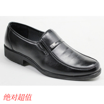正品正装成熟男士老板员工皮鞋都市白领业务员办公室方头套脚皮鞋 价格:49.00