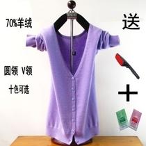 秋装 针织衫 毛针织衫韩版女装开衫 羊绒衫 针织开衫短外套女 价格:88.00