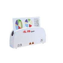 标书会计凭证装订机 小型无线胶装机 财务全自动热熔胶装机胶订机 价格:99.00