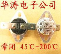 温度开关KSD301温控器125℃电压力煲/消毒柜/饮水机/电水壶常闭 价格:1.50