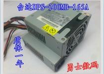 台达DPS-200PB-165A HK300-85FP 梯形 联想扬天A4600R A6000V电源 价格:115.00