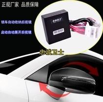 丰田新霸道4000普拉多2700后视镜折叠升窗OBD自动落锁器改装配件 价格:135.00