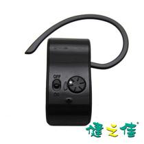 贝能A-155助听器 耳背式老人助听器 助听机 可充电 国家专利 包邮 价格:149.00