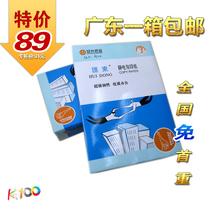 安兴蓝汇东A4静电复印纸 A4 80g 500张1包 5包1箱 广东一箱包邮 价格:89.00