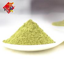【农老大】100%纯天然正品荷叶粉200g  厂家直销 正宗 夏天必备 价格:14.40