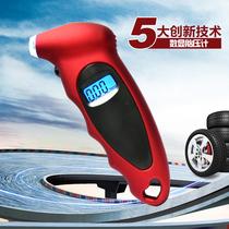 永泰和 数码显示胎压计 高精度汽车胎压计 车用胎压表 胎压监测 价格:69.00