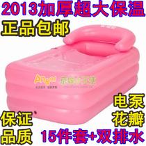 正品包邮+电泵曼波鱼成人充气浴缸加厚浴桶折叠泡澡 保暖耐寒浴缸 价格:165.00