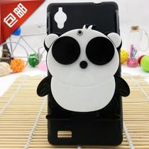 金立E5手机套 E5手机壳 e5保护壳 E5卡通壳 E5硅胶套 钻壳 镜子壳 价格:25.80