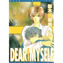 Dear Myself (Yaoi)/Eiki Eiki/进口原版 价格:91.00