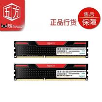 宇瞻 黑豹玩家 8G DDR3 1600 单条4G*2 双通道套装内存超盔甲武士 价格:488.90