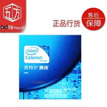 Intel/英特尔 Celeron G1610 赛扬双核原盒CPU 2.6G 1155针 价格:265.00