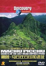 秘鲁·马丘比丘印加遗址-世界新七大奇迹之旅(DVD) 价格:12.00