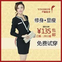 2013秋装新款职业装女装套装韩版时尚套裙女士OL工作服工装三件套 价格:135.00