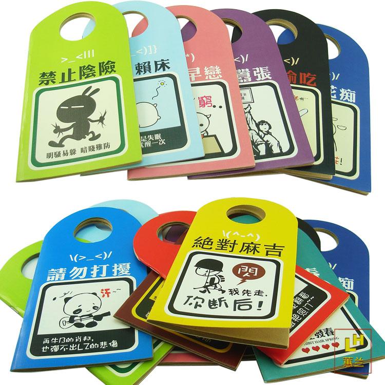 日韩创意门牌请勿打扰征婚启事搞笑潮语笔记本记事本便签本日记本 价格:1.50