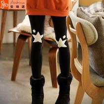 安琦诺孕妇装春装新款韩版时尚流行打底裤孕妇裤子长裤 特价包邮 价格:51.66