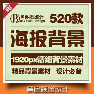 月销售2婚礼logo边框素材