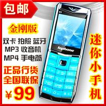 正品促销 乐丰K1 最小袖珍迷你小手机 双卡双待拍照 超小备用手机 价格:99.00