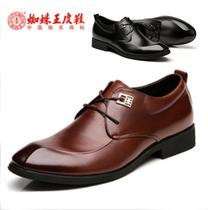蜘蛛王男鞋正品鞋日常休闲鞋男真皮商务皮鞋韩式男单鞋简约男鞋子 价格:178.00