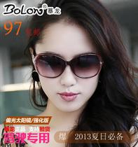 2013新款正品女士偏光镜太阳镜潮 时尚欧美眼睛 开车旅游墨镜包邮 价格:97.00