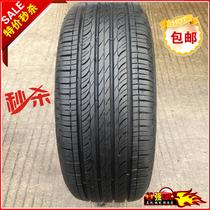 汽车轮胎韩泰H426 225 45 18正品225/45R18起亚K5原配索纳塔 9新 价格:560.00