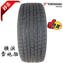 进口正品汽车轮胎 横滨雪地胎225/40R18 宝马3系/奔驰/大众高尔夫 价格:640.00