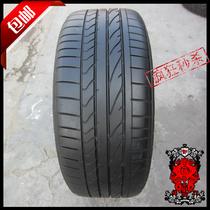 普利司通轮胎275/45R20(050A)防爆宝马X5前轮原装配套轮胎奥迪Q7 价格:950.00